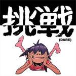 Gorillaz - Dare - Single Review