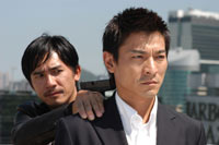 Film - Infernal Affairs Film Review