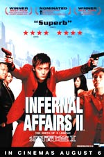Infernal Affairs II - Theatrical trailer
