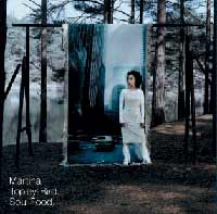Music - Martina Topley Bird - Talks Soul Food - watch the interview