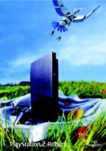 PlayStation2 - Introducing the birth of the new baby PS2 - Competition