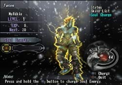 Shadow Hearts: Covenant Screenshots PlayStation 2