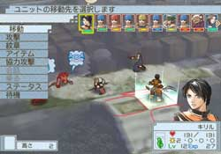 Suikoden Tactics – Screenshots PS2 – Konami