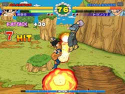 Super Dragonball Z - Screenshots PS2 - Atari