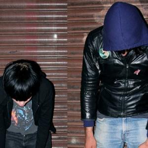 Crystal Castles Find The Cure