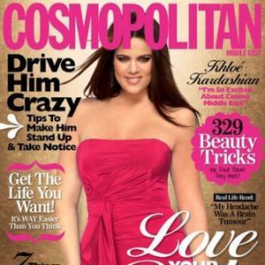 Khloe Kardashian Wants Kim's Body