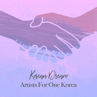 Jimmy Jam And Terry Lewis Produce Korean Charity Single