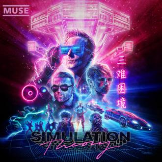 Muse unveil new album Simulation Theory