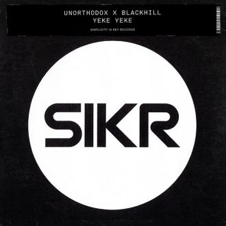 Disciples' Gavin Koolmon Launches Sikr Label
